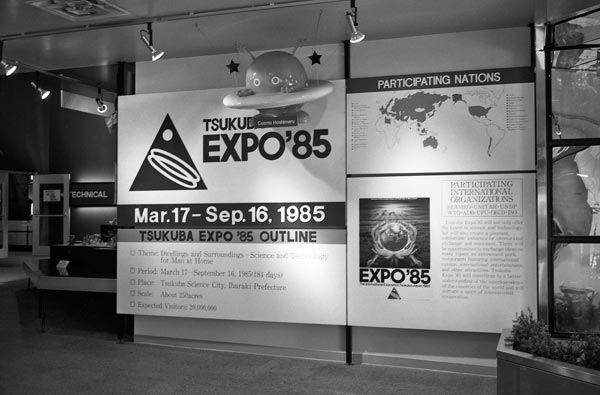 expo85-preview-2.jpg