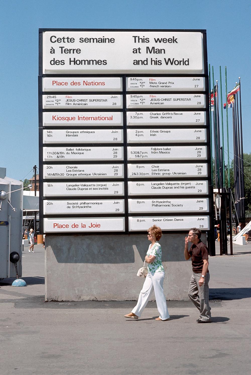 1975-schedule.jpg