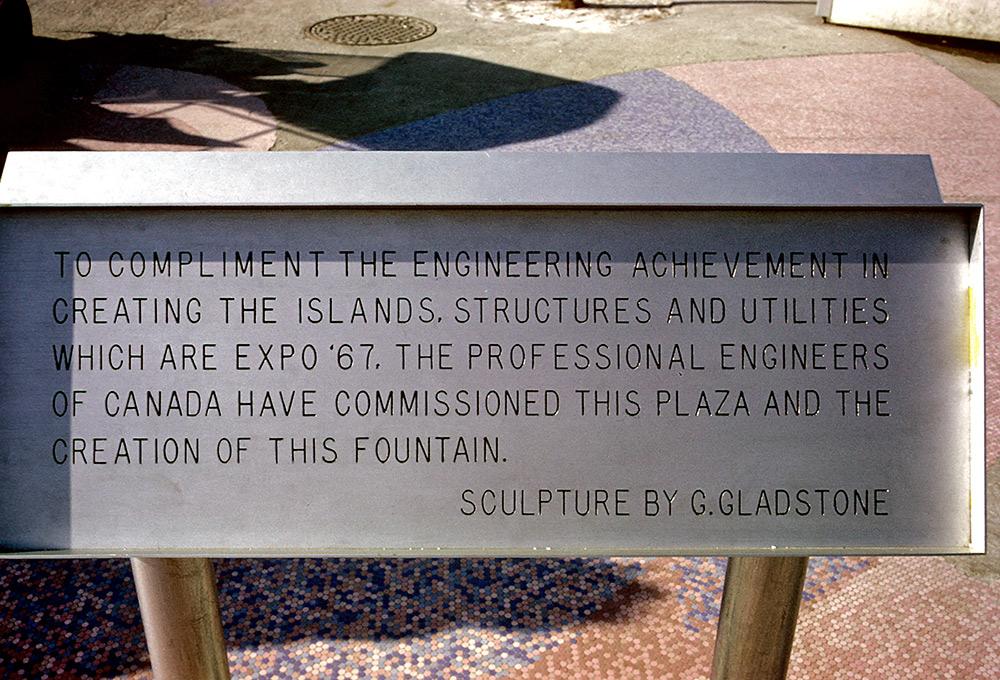 engineering-plaza-sign.jpg