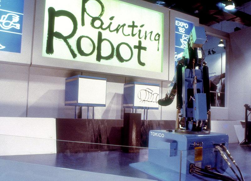 japan-robot-1.jpg
