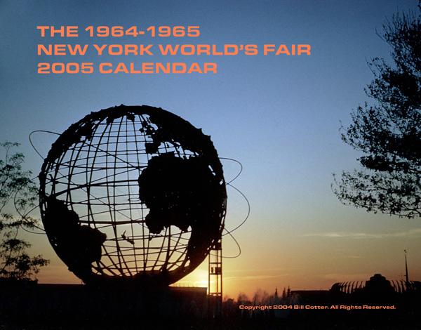 nywf-2005-calendar.jpg