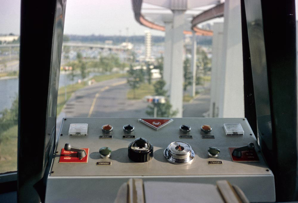 amf-console.jpg