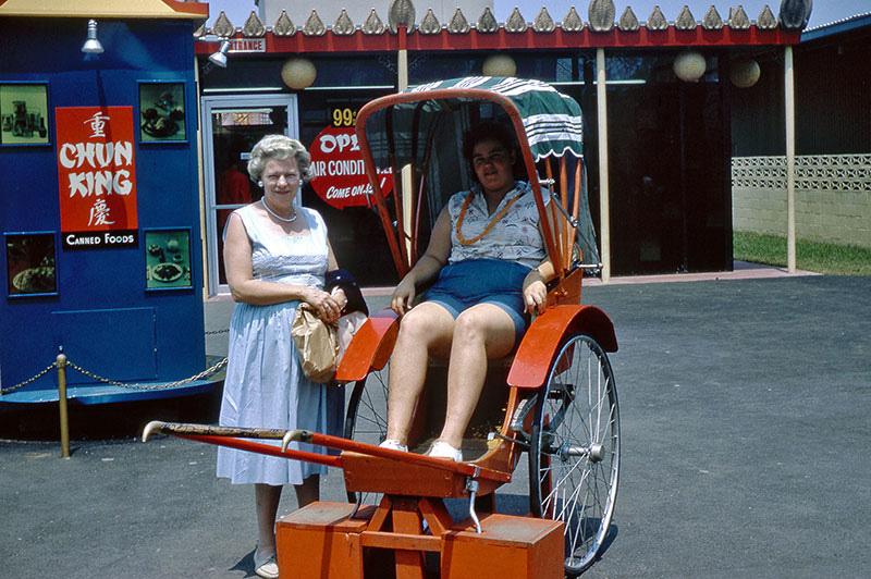 chun-king-rickshaw-2.jpg